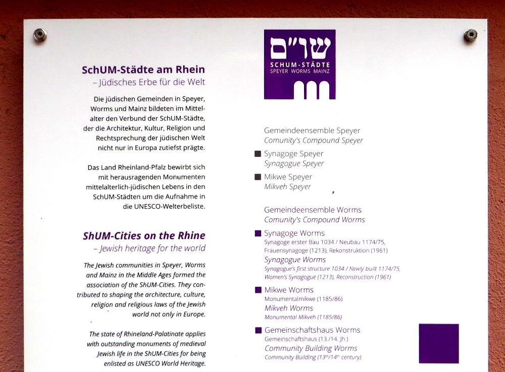 Erinnerungstafe an jüdisches Leben der Region (Worms, 14.7.2019; Foto: Meyerbröker)