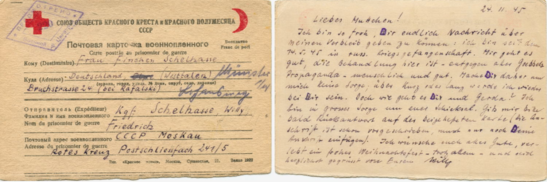Hunderttausende waren in Kriegsgefangenschaft (Karte eines Münsteraners aus russischer Kriegsgefangenschaft an seine ausgebombte Familie (24.11.1945; Privatbesitz)